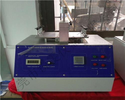 电线印刷体耐磨试验机