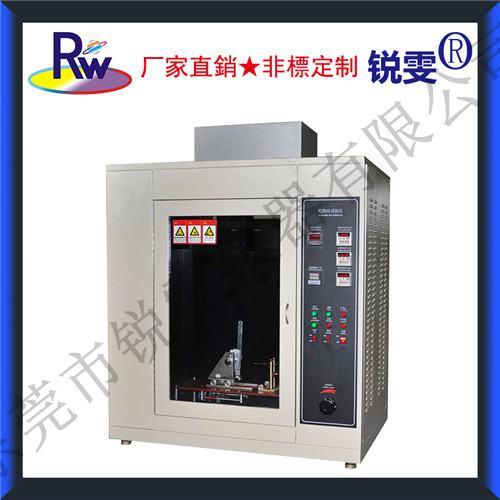 GB8410/GB38262汽车内饰材料燃烧试验标准