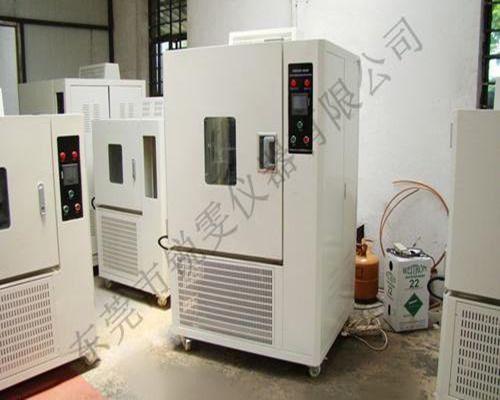 电池防爆温度试验箱