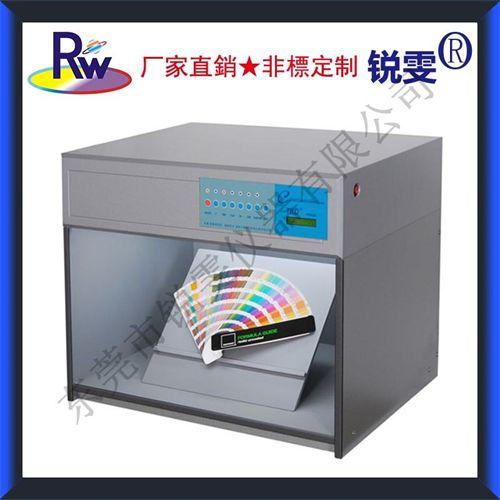 国际标准光源对色灯箱使用要求
