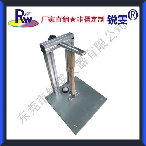 锤击试验仪装置