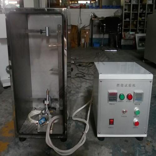电线垂直燃烧试验机