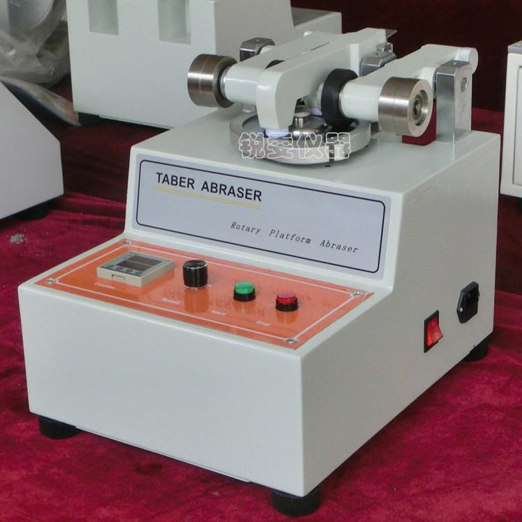 Taber耐磨试验机