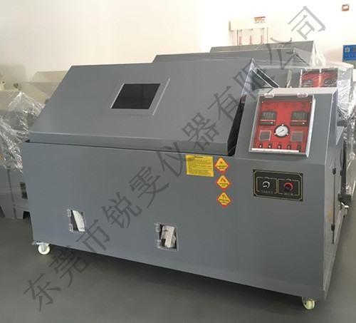 90型盐雾试验机厂家-全自动精密型盐雾试验箱价格
